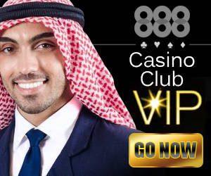 كازينو 888 – نادي VIP