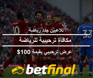 Bet today with Betfinal Sports !
